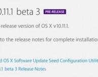 Apple rilascia la terza beta di OS X El Capitan 10.11.1