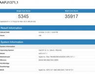 Benchmark iMac Pro: i primi dettagli di una nuova macchina super-potente?