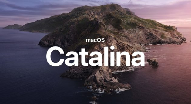 macOS Catalina Supplemental Update